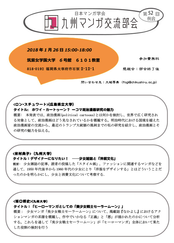 チラシ(PDF形式)