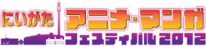 アニフェス2012ロゴ